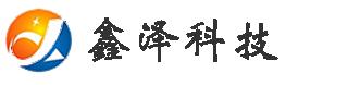 龙8国际pt鑫泽