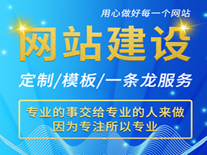 鑫泽科技成功签约青岛凯锡畜牧技术服务有限公司