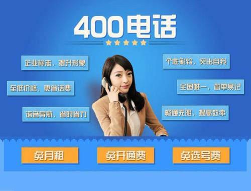 龙8国际pt400免费电话办理