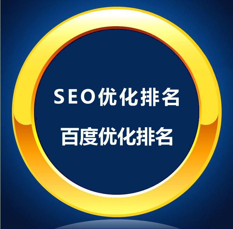 龙8国际pt网站优化关键词的选择