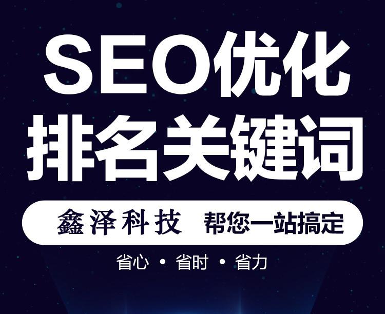龙8国际ptSEO网站首页代码怎么优化?